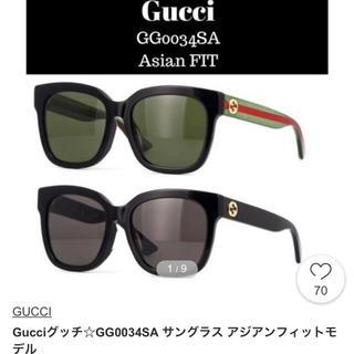 Gucci - Gucciグッチ☆GG0034SA サングラス アジアンフィット送料無料