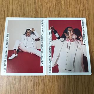 グリコ(グリコ)のアーモンドピーク ロバート秋山 ブロマイド 2枚セット(お笑い芸人)