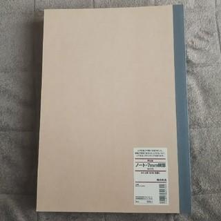 ムジルシリョウヒン(MUJI (無印良品))のノート(ノート/メモ帳/ふせん)