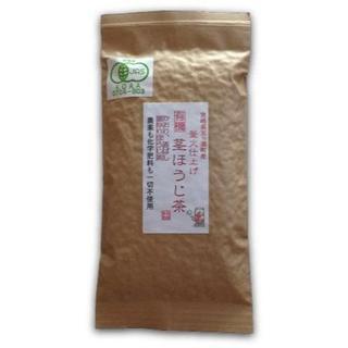 宮崎茶房(有機JAS認定、無農薬栽培)、有機茎ほうじ茶(茶)