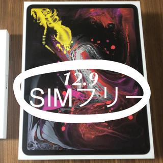 アイパッド(iPad)のiPad Pro 2018 12.9 SIMフリー 64GB(タブレット)