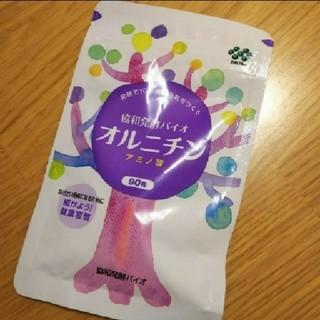 オルニチン★1袋★(アミノ酸)