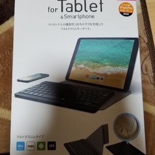 エレコム(ELECOM)のiPad proキーボード!(PC周辺機器)