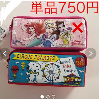 ディズニー(Disney)の新品 ソフト筆箱 ペンケース プリンセス スヌーピー (ペンケース/筆箱)