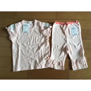【新品】キッズズー  Tシャツ & ズボン セット