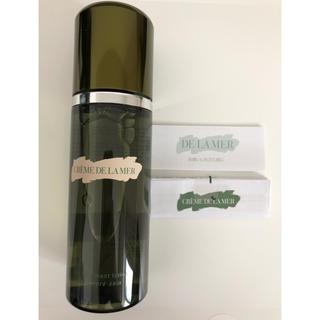 ドゥラメール(DE LA MER)の化粧水(化粧水 / ローション)