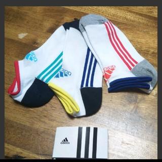 アディダス(adidas)のアディダスadidas  ショートラインソックス  3足組  23~25㎝(ソックス)