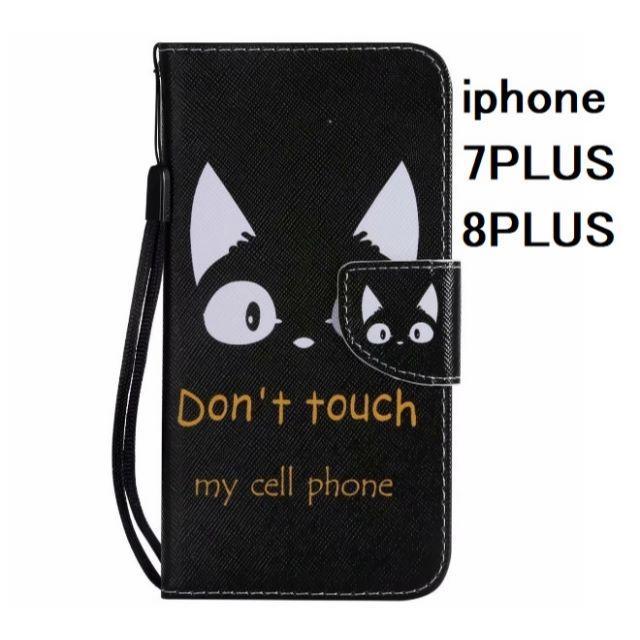 ルイヴィトン iPhone8 ケース 財布型