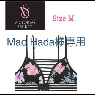 ヴィクトリアズシークレット(Victoria's Secret)のMao Hada様専用(セット/コーデ)