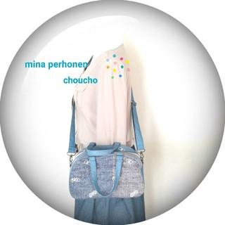ミナペルホネン(mina perhonen)のミナペルホネン♡ボストンバッグS ♡海choucho ♡ハンドメイド🛍️(バッグ)