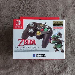 Nintendo Switch - ホリ クラシックコントローラー