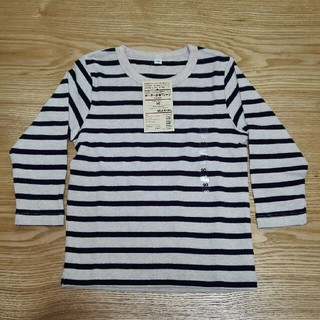 MUJI (無印良品) - 【新品タグ付き】無印良品 MUJI ボーダー長袖Tシャツ ネイビーボーダー