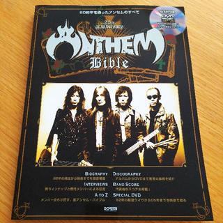 ANTHEM Bible(その他)
