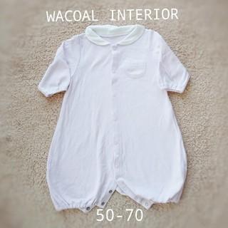 ワコール(Wacoal)のWACOAL INTERIOR ワコール インテリア♡ロンパース(ロンパース)