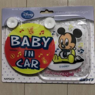 ディズニー(Disney)のベビーミッキー ベイビーインカー 吸盤タイプ(車外アクセサリ)