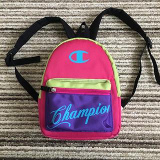 チャンピオン(Champion)のチャンピオン キッズ リュック 男の子女の子 幼稚園保育園(通園バッグ)
