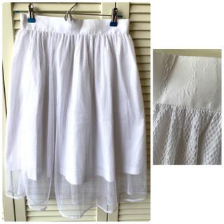 オープニングセレモニー(OPENING CEREMONY)のオープニングセレモニー ホワイト メッシュ レイヤー スカート(ひざ丈スカート)