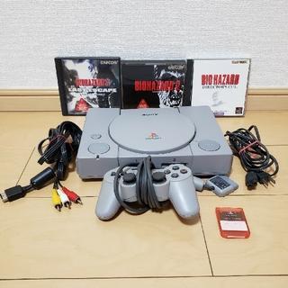 プレイステーション(PlayStation)のプレステセット(家庭用ゲーム本体)