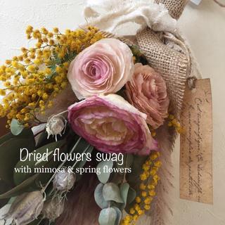 ミモザと春のお花達のドライフラワースワッグ3(ドライフラワー)