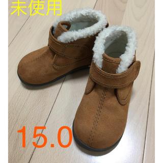 ムジルシリョウヒン(MUJI (無印良品))のポチポチ様専用☆新品未使用☆ 無印良品 ブーツ 15.0(ブーツ)