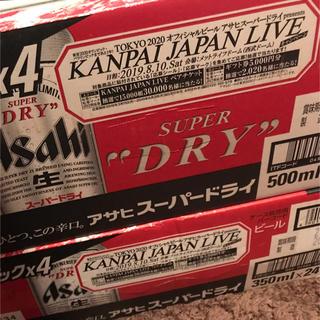 アサヒスーパードライ 二箱セット(ビール)