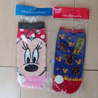 ディズニー(Disney)の靴下 2足セット(靴下/タイツ)