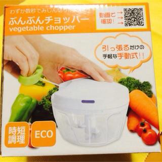 【新品未開封】 ぶんぶんチョッパー(離乳食調理器具)