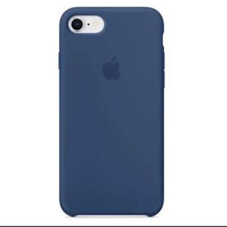 アップル(Apple)の純正Appleシリコーンケース〜ブルーコバルト(iPhoneケース)