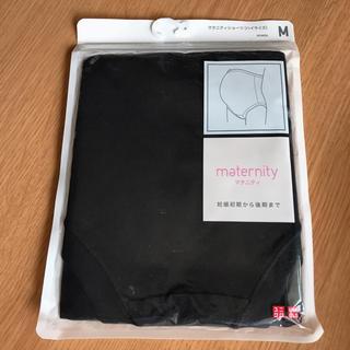 ユニクロ(UNIQLO)のマタニティ ショーツ (ハイライズ)×2 ブラック・グレー(マタニティ下着)