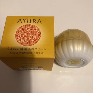 アユーラ(AYURA)の☆新品未使用☆アユーラ美白クリーム(フェイスクリーム)
