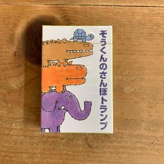 ぞうくんのさんぽトランプ(トランプ/UNO)