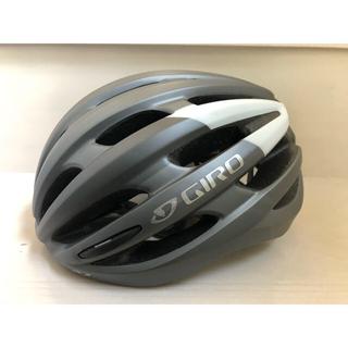 ジロ(GIRO)のサイクリングヘルメット GIRO(その他)