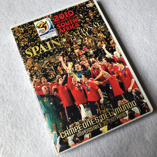 2010 FIFA ワールドカップ 南アフリカ オフィシャルDVD スペイン代…(スポーツ/フィットネス)