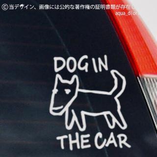 ドッグインカー/DOG IN CAR:ラフデザインWH(ペット服/アクセサリー)