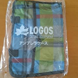 LOGOS - 【新品】ロゴス アンブレラケース