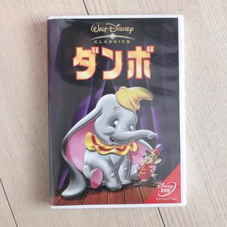 ディズニー(Disney)のダンボ DVD(アニメ)