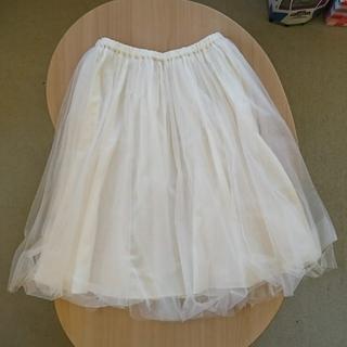 ロイスクレヨン(Lois CRAYON)のロイスクレヨン チュール スカート 結婚式 ドレス(ひざ丈スカート)