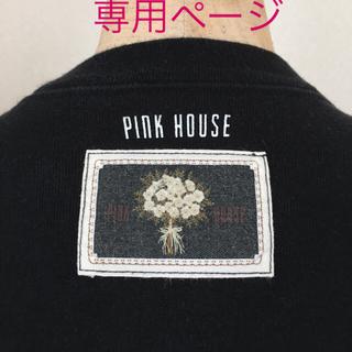 ピンクハウス(PINK HOUSE)のPINK HOUSE♥スウェット(トレーナー/スウェット)