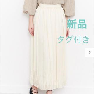 ケービーエフプラス(KBF+)のプリーツスカート(ロングスカート)