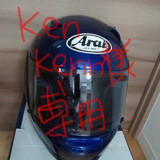 アライテント(ARAI TENT)のAraiフルフェイスヘルメット(ヘルメット/シールド)