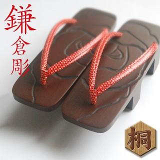◆鎌倉彫 伝統的工芸品 下駄 牡丹 模様 老舗の特選品 【高級】新品 23 cm(下駄/草履)