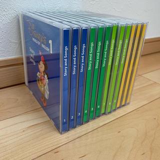 Disney - ディズニー英語 シングアロングの曲も含む メインプログラムCD 欠品あり