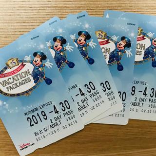 ディズニー(Disney)のディズニーリゾートライン  2DAYPASS(遊園地/テーマパーク)