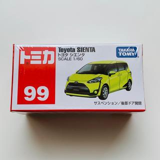 送料込み!新品未開封!トミカ トヨタ シエンタ