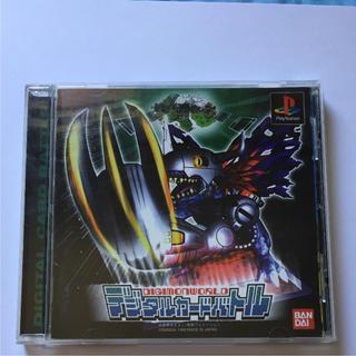 プレイステーション(PlayStation)の大人気商品 デジモン  デジタルカードバトル  プレステ(家庭用ゲームソフト)