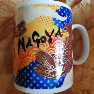 スターバックスコーヒー(Starbucks Coffee)のスタバ 名古屋 マグカップ(マグカップ)