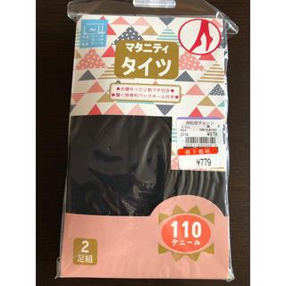 ニシマツヤ(西松屋)のマタニティタイツ 110デニール(マタニティタイツ/レギンス)