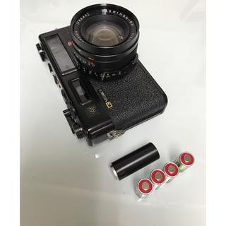 キョウセラ(京セラ)の《極上》YASHICA ELECTRO35 GT(フィルムカメラ)