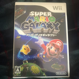 ウィー(Wii)のスーパーマリオギャラクシー  Wiiソフト(家庭用ゲームソフト)