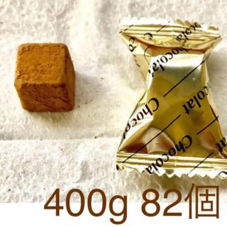 チョコレート お得 大量 ショコラ生チョコ仕立て 梱包装 82個